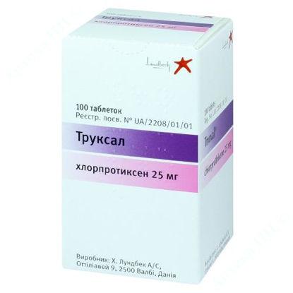 Изображение Труксал таблетки 25 мг №100