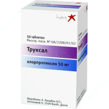 Изображение Труксал таблетки 50 мг №50