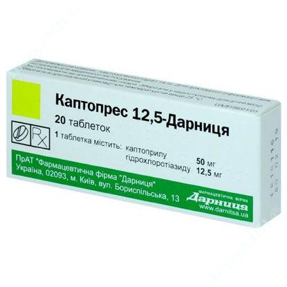Изображение Каптопрес 12,5-Дарница таблетки №20 Дарница