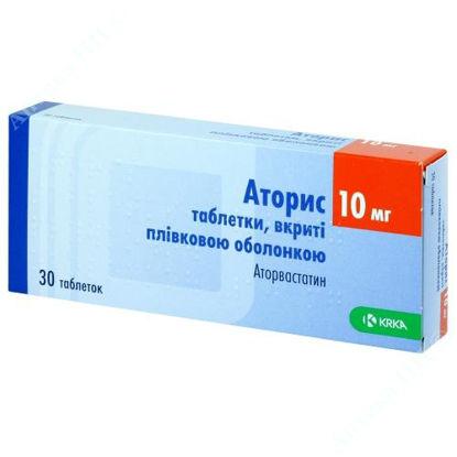 Изображение Аторис таблетки 10 мг №30