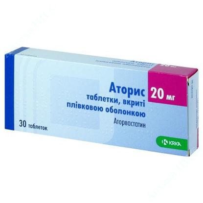 Изображение Аторис таблетки 20 мг №30