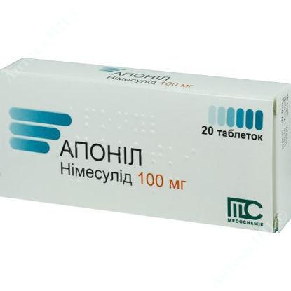 Зображення Апонил табл. 100 мг блістер №20