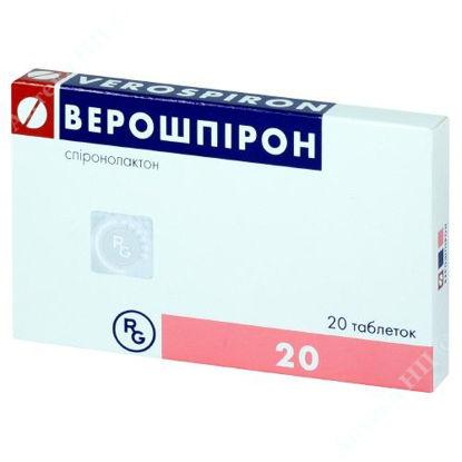 Зображення Верошпірон табл. 25 мг №20