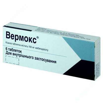 Зображення Вермокс табл. 100 мг №6