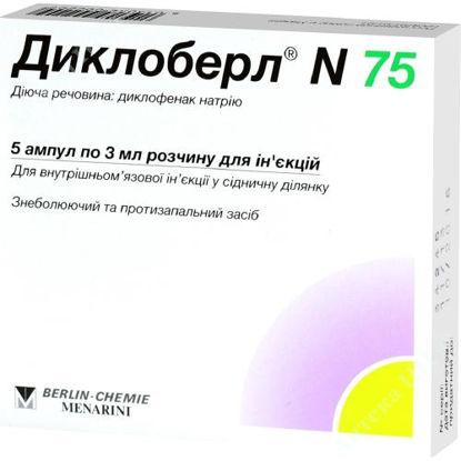 Зображення Диклоберл N 75 розчин д/ін. 75 мг амп. 3 мл №5