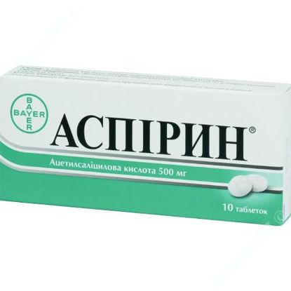 Зображення Аспірин табл. 500 мг №10