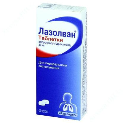 Изображение Лазолван табл. 30 мг №20