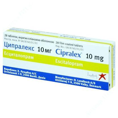 Зображення Ципралекс таблетки в/о 10 мг №28