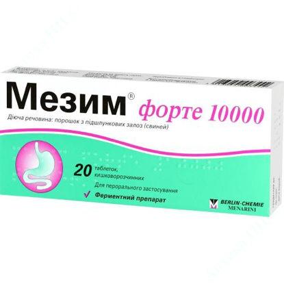 Зображення Мезим форте 10000 таблетки №20