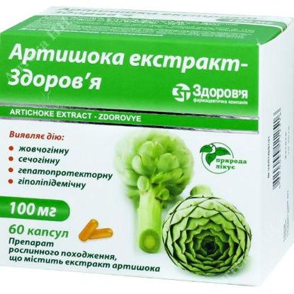 "Зображення Артишоку екстракт-Здоров'я капсули 100 мг №60 Здоров""я"