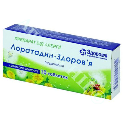 Изображение Лоратадин-Здоровье таблетки 10 мг №10 Здоровье