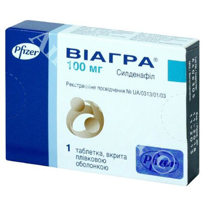 Изображение Виагра таблетки 100 мг №1