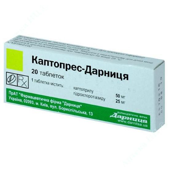 Изображение Каптопрес-Дарница таблетки №20 Дарница