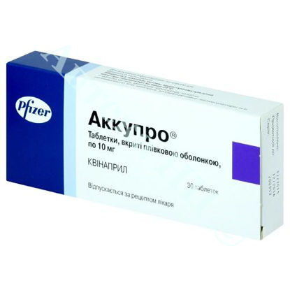 Зображення Аккупро таблетки 10 мг №30