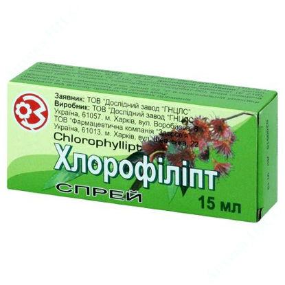 Зображення Хлорофиліпт спрей контейнер 15 мл пачка картон. №1