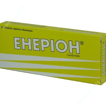 Зображення Енеріон таблетки 200 мг №20