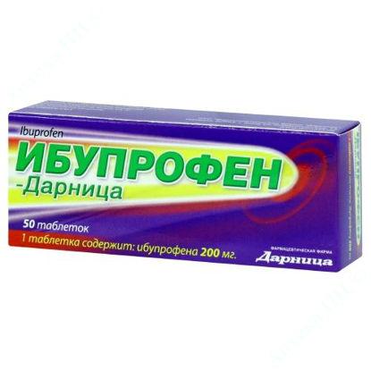 Изображение Ибупрофен-Дарница таблетки 200 мг  №50 Дарница