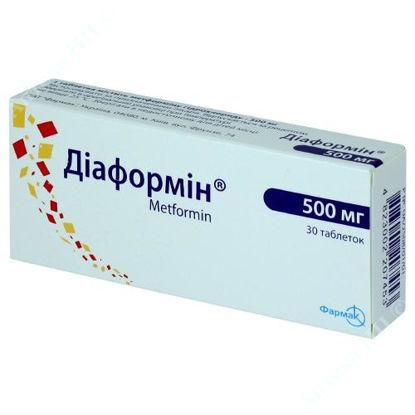 Зображення Діаформін таблетки  500 мг №30 Фармак
