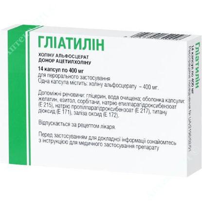 Изображение Глиатилин капсулы  400 мг  №14 Дилео Фарма