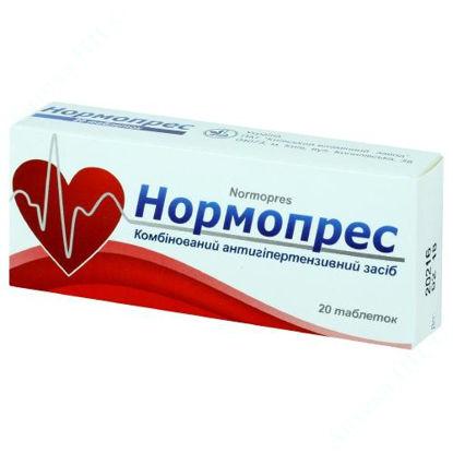 Изображение Нормопрес таблетки №20 КВЗ