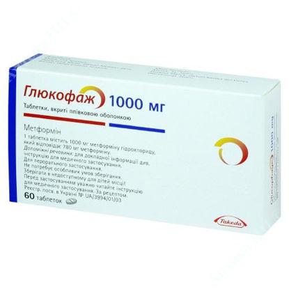 Зображення Глюкофаж таблетки  1000 мг №60        Асіно Україна