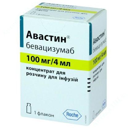 Зображення Авастин 100 мг 4 мл N1 концентрат для разчину для інфузій