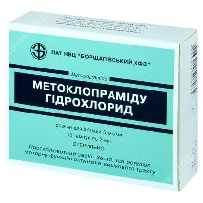 """Зображення Метоклопрамід гідрохлорид розчин для ін""""єкцій 5 мг/мл 2 мл №10 БХФЗ"""