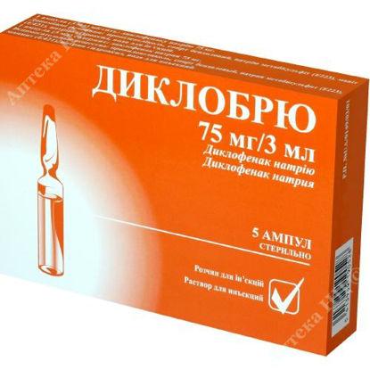 Изображение Диклобрю р-р д/ин. 75 мг амп. 3 мл №5