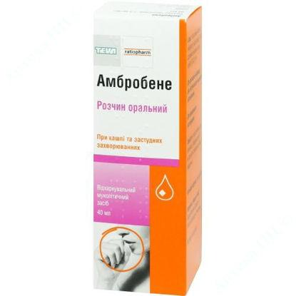 Изображение Амбробене раствор оральный 7,5 мг/мл фл. с пробкой-капельницей 40 мл с дозир. стаканч. №1
