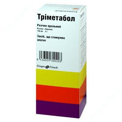 Зображення Тріметабол розчин оральний 150 мл + порошок 3 г в пакетах №1