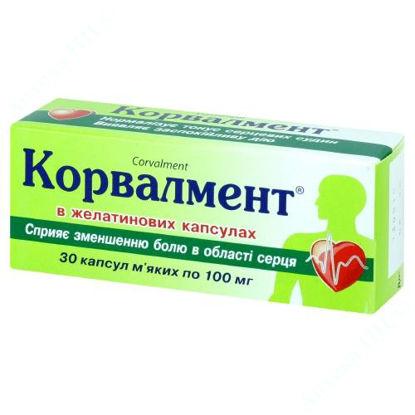 Изображение Корвалмент капсулы  0,1 г №30 КВЗ