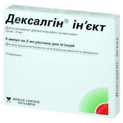 Зображення Дексалгин ін'єкт р-н д/ін. 50 мг/2мл амп. 2 мл №5