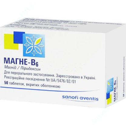 Зображення Магне-В6 таблетки №50