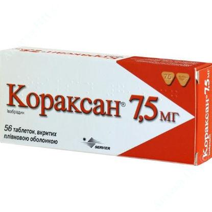 Зображення Кораксан 7,5 мг таблетки №56
