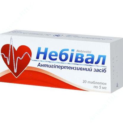 Зображення Небівал таблетки 5 мг  №20 КВЗ