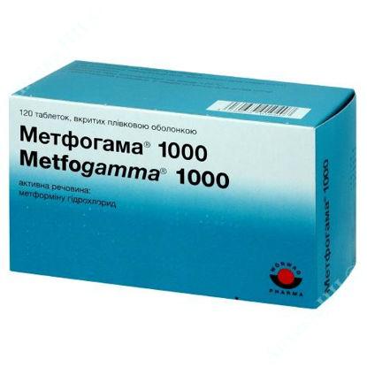 Зображення Метфогама 1000 таблетки 1000 мг №120
