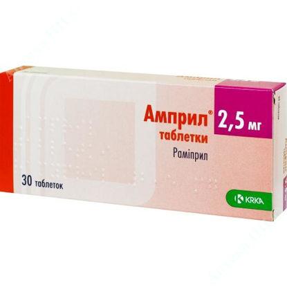 Зображення Амприл таблетки 2,5 мг №30