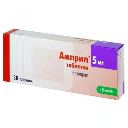 Зображення Амприл таблетки 5 мг №30