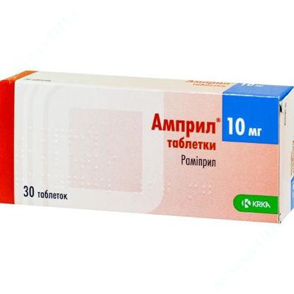 Зображення Амприл таблетки 10 мг №30