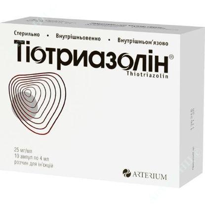 Изображение Тиотриазолин раствор для инъекций 25 мг/мл 4 мл №10