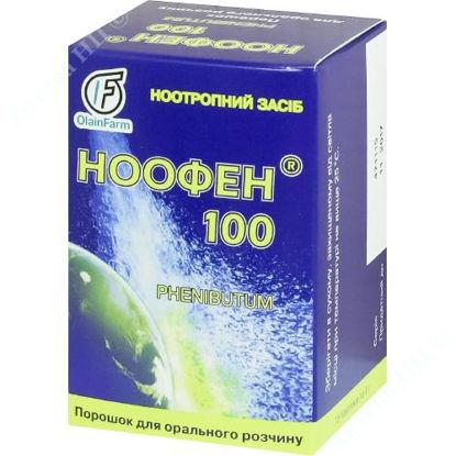 Зображення Ноофен 100 порошок 100 мг/1пак 1 г №15 ОЛФА