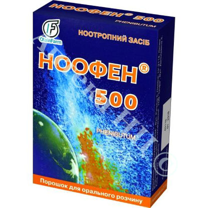 Зображення Ноофен 500 порошок  500 мг/1пак 2,5 г №5 ОЛФА