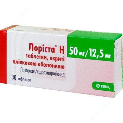 Изображение Лориста H таблетки 50 мг/12,5 мг №30