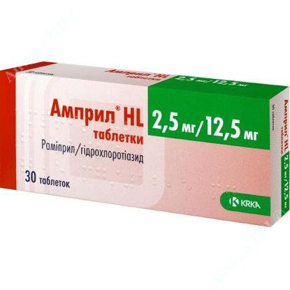 Изображение Амприл HL таблетки 2,5 мг/12,5 мг №30