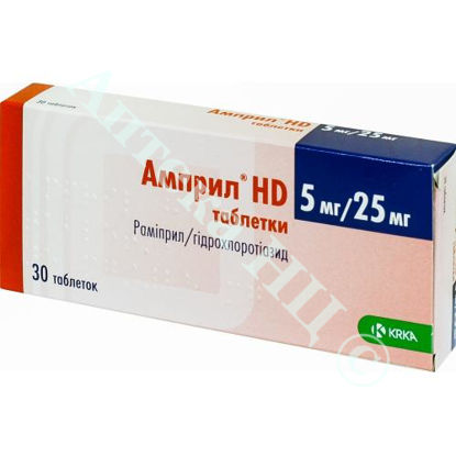 Зображення Амприл HD табл. 5 мг /25 мг блістер №30