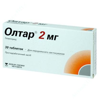 Зображення Олтар 2 мг таблетки №30