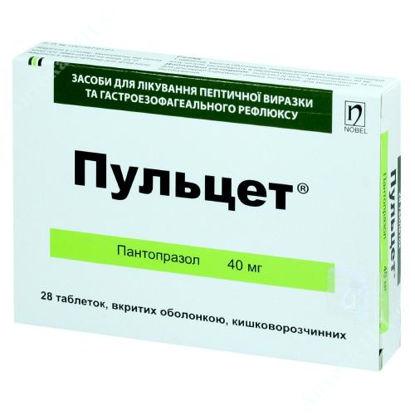 Зображення Пульцет таблетки 40 мг №28
