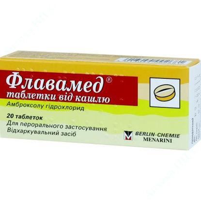 Изображение Флавамед таблетки от кашля табл. 30 мг №20