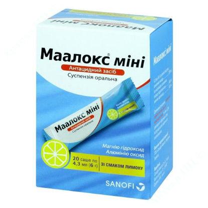Зображення Маалокс Міні суспензія оральна 4,3 мл №20