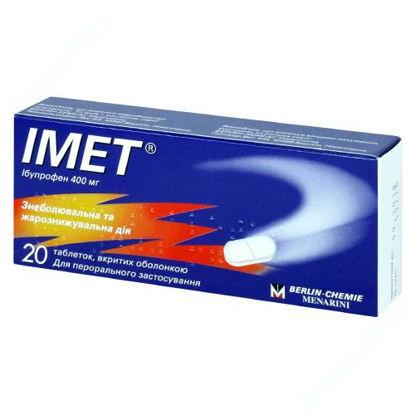 Зображення Імет таблетки 400 мг №20